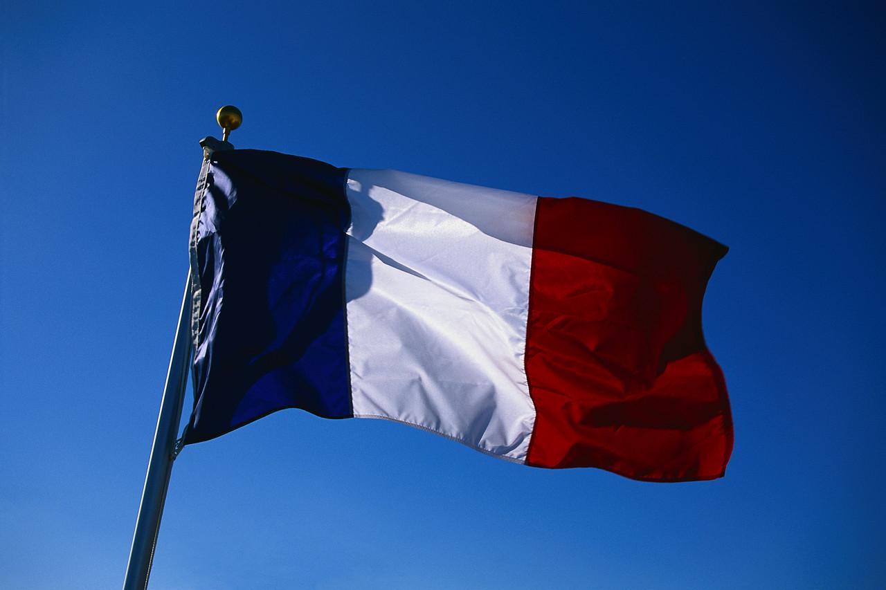 Eiffel Scholarships in France  France